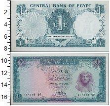 Изображение Банкноты Египет 1 фунт 0  XF+