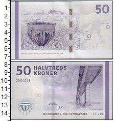 Изображение Банкноты Дания 50 крон 2012  UNC