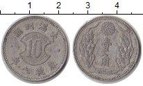Изображение Монеты Китай Маньчжурия 10 фен 1940 Алюминий VF