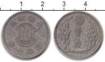 Изображение Монеты Маньчжурия 10 фен 1940 Алюминий VF
