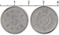 Изображение Монеты Китай Маньчжурия 5 сен 0 Алюминий VF