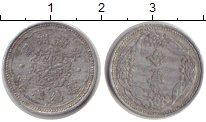 Изображение Монеты Маньчжурия 1 фен 1939 Алюминий VF Японская оккупация.M