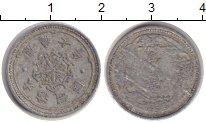 Изображение Монеты Маньчжурия 1 фен 1939 Алюминий