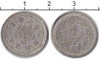 Изображение Монеты Китай Маньчжурия 1 фен 1939 Алюминий VF