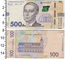 Изображение Банкноты Украина 500 гривен 2015  UNC