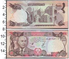 Изображение Банкноты Афганистан 1000 афгани 1977  UNC