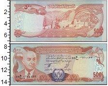 Изображение Банкноты Афганистан 500  афгани 0  UNC