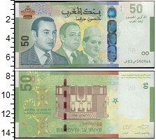 Изображение Банкноты Африка Марокко 50 дирхам 0  UNC-