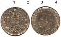 Изображение Дешевые монеты Не определено 1 песета 1975 Медь UNC