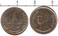 Изображение Дешевые монеты Таиланд 25 сатанг 2001 Медь XF