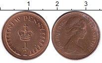 Изображение Дешевые монеты Великобритания 1/2 пенни 1971 Медь UNC