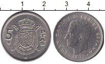 Изображение Дешевые монеты Европа Испания 5 песет 1975 Медно-никель XF