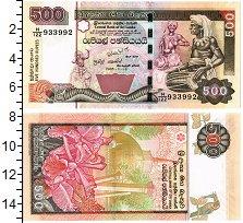Изображение Банкноты Шри-Ланка 500 рупий 2004  UNC
