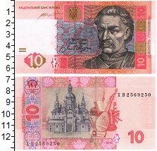 Изображение Банкноты Украина 10 гривен 2015  UNC Иван Мазепа. Панорам