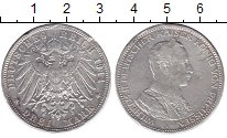 Изображение Монеты Германия Пруссия 3 марки 1914 Серебро VF