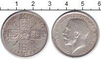 Изображение Монеты Европа Великобритания 1 флорин 1916 Серебро XF