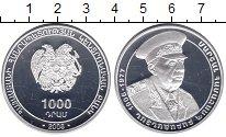 Изображение Монеты Армения 1000 драм 2006 Серебро Proof