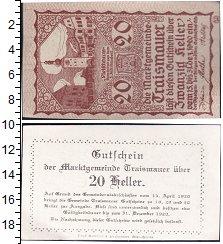Изображение Банкноты Европа Германия : Нотгельды 20 геллеров 1920  XF