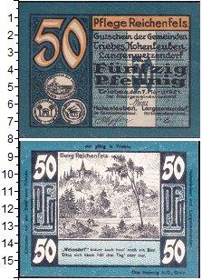 Изображение Банкноты Германия : Нотгельды 50 пфеннигов 1921  XF Выпуск 7 марта 1921