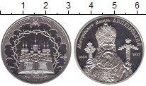Изображение Монеты Украина 2 гривны 2014 Медно-никель Prooflike Митрополит Василий Л