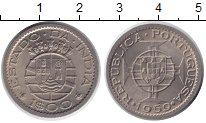 Изображение Монеты Португальская Индия 1 эскудо 1959 Медно-никель UNC