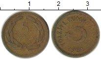 Изображение Монеты Азия Турция 5 куруш 1951 Латунь VF