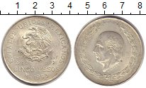 Изображение Монеты Северная Америка Мексика 5 песо 1953 Серебро UNC-