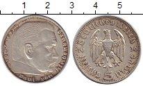 Изображение Монеты Третий Рейх 5 марок 1936 Серебро XF- Гинденбург (А)