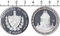 Изображение Монеты Северная Америка Куба 10 песо 1997 Серебро UNC-