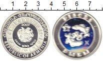 Изображение Монеты Армения 100 драм 2007 Серебро Proof-