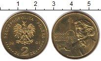Изображение Мелочь Польша 2 злотых 2001 Латунь UNC- XII Международный ко