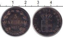 Изображение Монеты Греция 5 лепт 1857 Медь