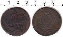 Изображение Монеты 1741 – 1761 Елизавета Петровна 1741 – 1761 Елизавета Петровна 1757 Медь VF