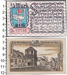 Изображение Банкноты Германия : Нотгельды 1/2 марки 1921  XF Выпуск 1 сентября 19