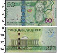Изображение Банкноты Туркменистан Туркмения 50 манат 2014  UNC