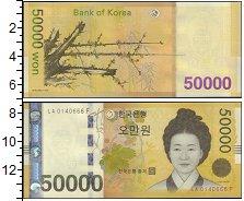 Изображение Банкноты Корея 50000 вон 2009  XF