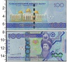 Изображение Банкноты СНГ Туркменистан 100 манат 2014  UNC