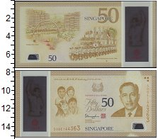 Изображение Банкноты Азия Сингапур 50 долларов 2015 Пластик UNC
