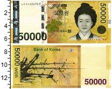 Изображение Банкноты Корея 50000 вон 2009  UNC