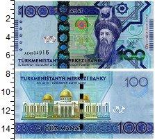 Изображение Банкноты Туркменистан 100 манат 2014  UNC