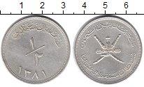 Изображение Монеты Маскат и Оман 1/2 риала 1961 Серебро XF
