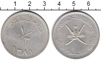 Изображение Монеты Азия Маскат и Оман 1/2 риала 1961 Серебро XF