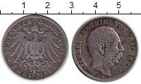 Изображение Монеты Саксония 2 марки 1893 Серебро VF