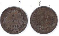 Изображение Монеты Германия Франкфурт 1 крейцер 1856 Медно-никель XF