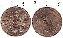 Изображение Монеты Европа Франция 10 франков 1984 Медно-никель XF