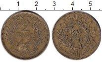Изображение Монеты Тунис 2 франка 1945 Медно-никель XF