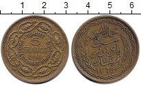 Изображение Монеты Тунис 5 франков 1946 Медно-никель XF