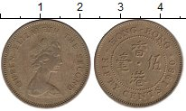 Изображение Монеты Гонконг 50 центов 1980  XF Елизавета II