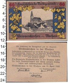 Изображение Банкноты Германия : Нотгельды 60 геллеров 1920  XF