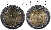 Изображение Мелочь Швейцария 5 франков 2002 Биметалл UNC-
